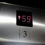 59ème étage !